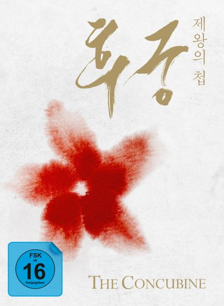 Die Konkubine (The Concubine) - 2-Disc Limited Collector's Edition im Mediabook (Blu-ray + DVD)